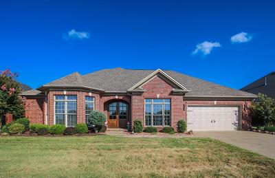 Owensboro Single Family Home For Sale: 4607 Lake Forest Dr