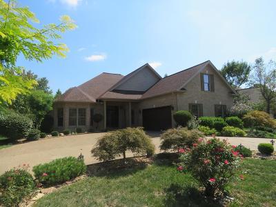 Owensboro Single Family Home For Sale: 4311 Springhurst