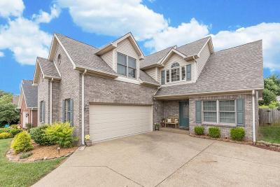 Owensboro Single Family Home For Sale: 4614 Arborgate