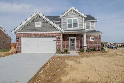 Owensboro Single Family Home For Sale: 5501 Mulberry Place
