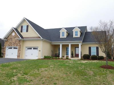 Bowling Green Single Family Home For Sale: 3366 Montgomery Way