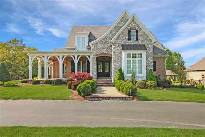 Bowling Green Single Family Home For Sale: 1539 Stillwater Court