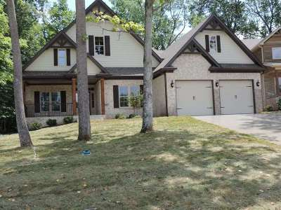 Bowling Green Single Family Home Under Contract: 347 Cumberland Ridge Way
