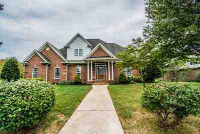 Bowling Green Single Family Home For Sale: 1545 Aquarius Way
