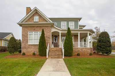 Bowling Green Single Family Home Under Contract: 300 Parkhaven Ln