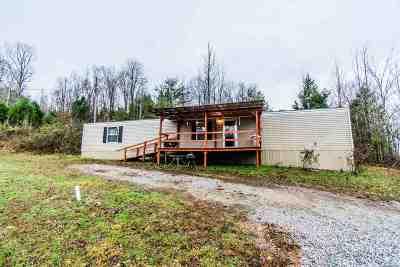 Morgantown Single Family Home For Sale: 4686 Dexterville Banock Road