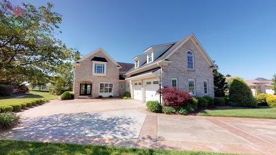 Bowling Green Single Family Home For Sale: 1473 Drakes Ridge Lane