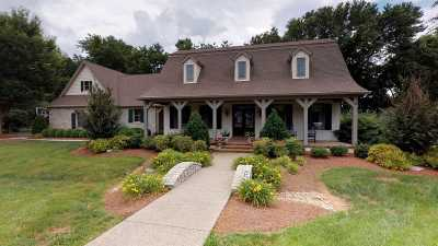 Bowling Green Single Family Home For Sale: 1331 Thistlewood Ct