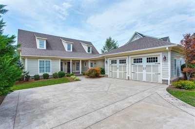Bowling Green Single Family Home For Sale: 1557 Drakes Ridge Lane