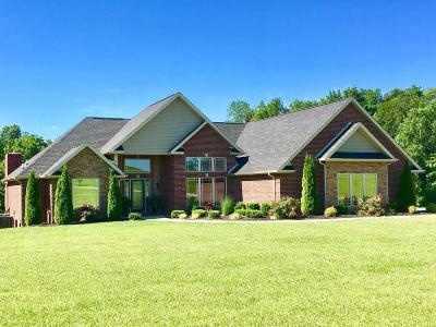 Pulaski County Single Family Home For Sale: 823 Dahl Elrod Road