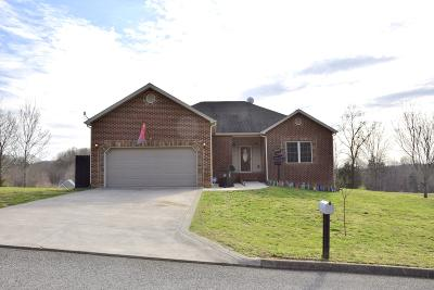 Somerset KY Single Family Home For Sale: $219,800