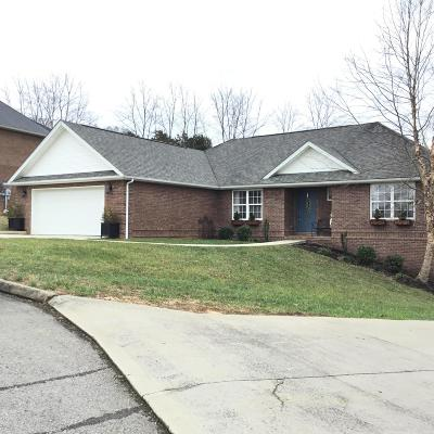Somerset Single Family Home Active Under Contract: 80 Connors Drive