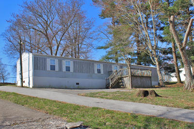 Somerset Single Family Home For Sale: 333 Slate Branch Road