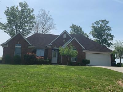 Nancy Single Family Home For Sale: 68 Serenity Court