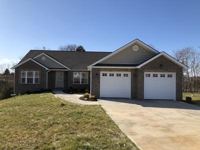 Somerset KY Single Family Home For Sale: $269,900