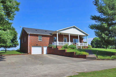 Somerset KY Single Family Home For Sale: $279,900