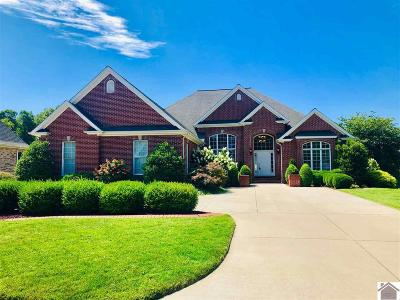 Paducah Single Family Home For Sale: 205 Forest Ridge Cove