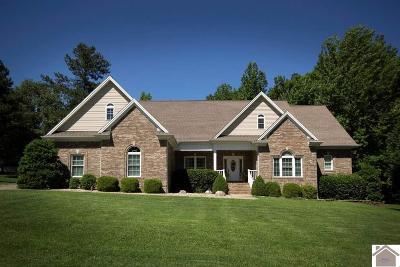 McCracken County Single Family Home For Sale: 111 Dove Lane