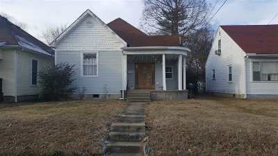 Paducah Single Family Home For Sale: 1953 Harrison