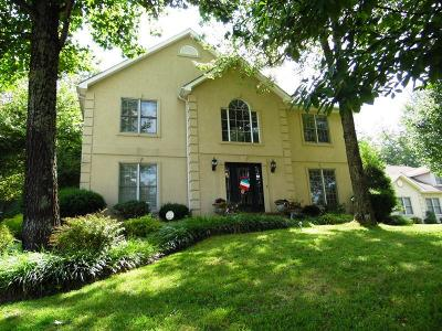 Paducah Single Family Home For Sale: 275 Spring Valley Drive