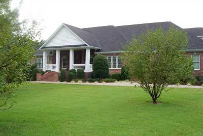 Paducah Single Family Home For Sale: 230 Cedar Ridge Place