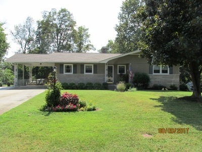 Paducah Single Family Home For Sale: 1335 Charleston Dr