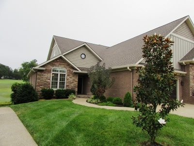 Paducah Single Family Home For Sale: 195 Aberdeen Dr
