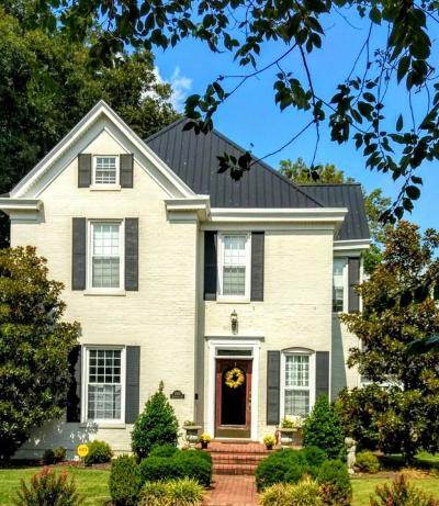 Paducah KY Single Family Home For Sale: $349,000