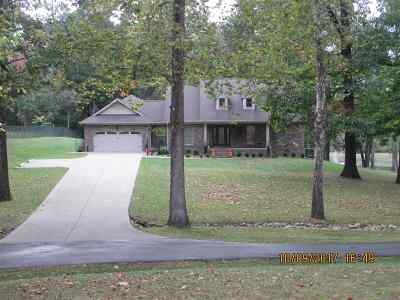 Paducah Single Family Home For Sale: 4445 S Old Us Highway 45