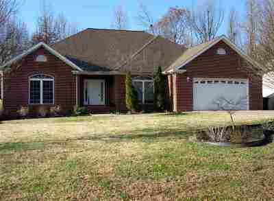Paducah Single Family Home For Sale: 120 Dove Lane