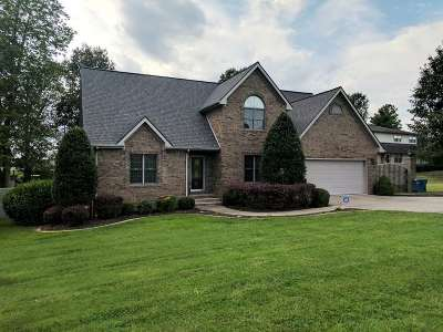 Paducah KY Single Family Home For Sale: $249,900