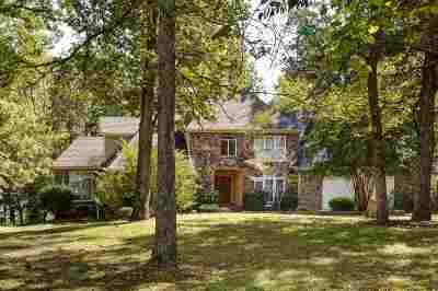 Calloway County, Marshall County, Henry County Single Family Home For Sale: 100 Bayshore