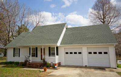 Kevil McCracken KY Single Family Home For Sale: $155,000
