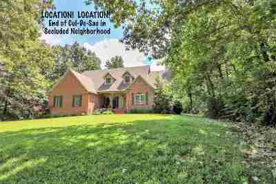 Paducah Single Family Home For Sale: 110 Hunting Creek