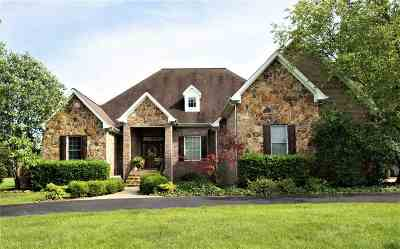 McCracken County Single Family Home For Sale: 120 Fair Chase