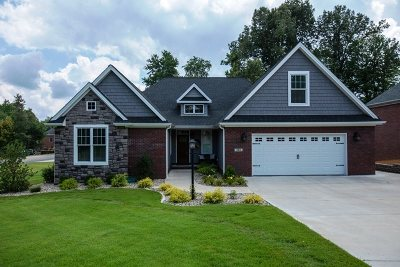 Paducah Single Family Home For Sale: 230 Wildcat Trace
