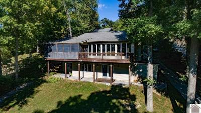 Cadiz, Trigg County, Eddyville, Kuttawa, Grand Rivers Single Family Home For Sale: 233 Arlington
