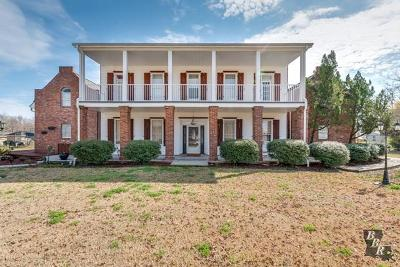 Thibodaux Single Family Home For Sale: 208 Highway 20
