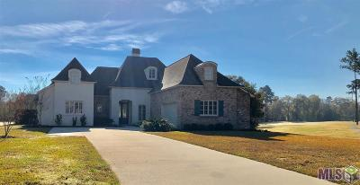 Denham Springs Single Family Home For Sale: 25536 Southern Hills Ct