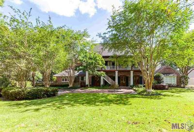 Dutchtown, Gonzales, Prairieville, Baton Rouge, Zachary, Denham Springs, Watson Single Family Home For Sale: 18916 Lake Harbour Ave