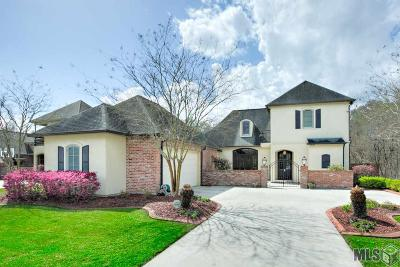 Prairieville Single Family Home For Sale: 18095 Forest Hill