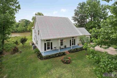St Amant Single Family Home Contingent: 14382 Bayou Terrace Dr