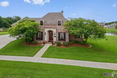 Prairieville Single Family Home For Sale: 18162 Fountain Hill