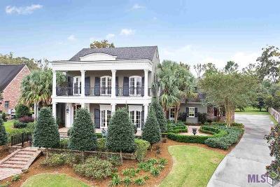 Prairieville Single Family Home For Sale: 16185 Feliciana Ave