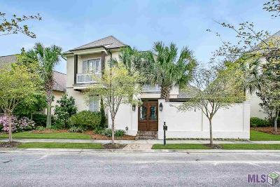 Prairieville, Baton Rouge, Geismar, Gonzales Single Family Home For Sale: 11425 The Gardens Dr
