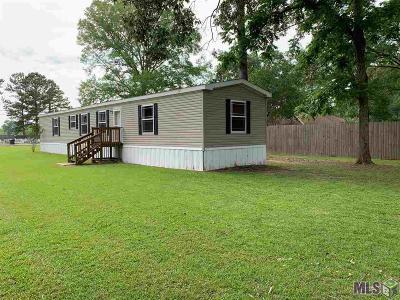 Prairieville Rental For Rent: 17040 Carpenters Chapel Rd
