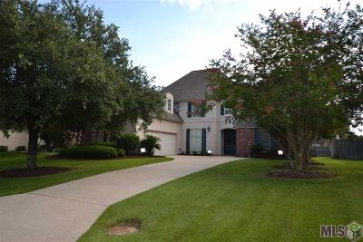 Prairieville Rental For Rent: 18196 Manchac Place South