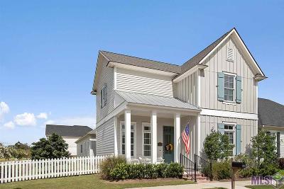 East Baton Rouge Parish Single Family Home For Sale: 4162 District St