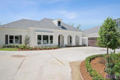 Prairieville, Geismar, Gonzales, Baton Rouge Single Family Home For Sale: 7940 Highland Rd