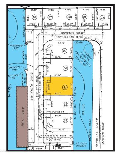 Pecan Island Residential Lots & Land For Sale: 31 Marina Road